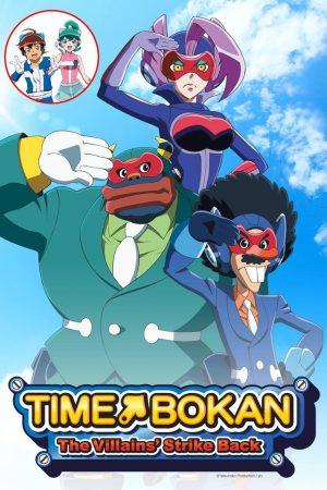 Time Bokan 24 continúa con su segunda temporada para el invierno 2018, comenzando el 6 de enero