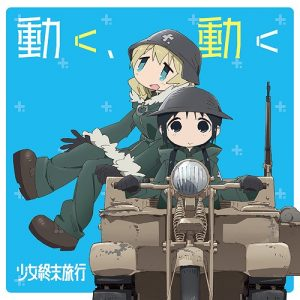 Shoujo-Shuumatsu-Ryokou-Wallpaper-500x500 Shoujo Shuumatsu Ryokou (Girls' Last Tour) Review - Looking Glass to the Past and Forecasting the Future