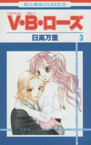 V.-B.-Rose-Wallpaper Top 10 Fashion Manga [Best Recommendations]