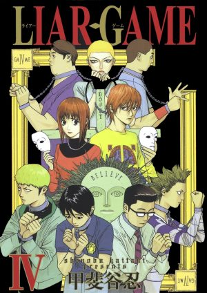 6 Manga Like Liar Game [Recommendations]