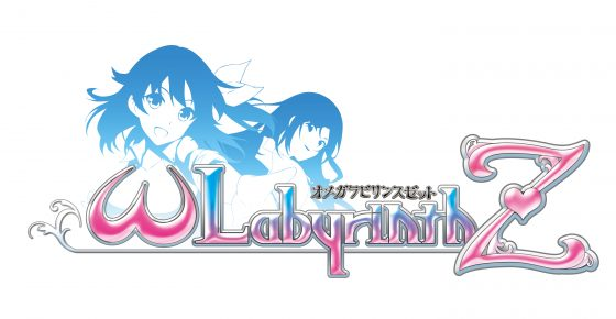 omega-labyrinth-logo-560x290 OMEGA LABYRINTH Z is Coming to the West with BIG OPPAI!