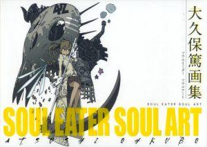 6 Manga Like Soul Eater [Recommendations]