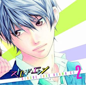 6 Manga Like Strobe Edge [Recommendations]