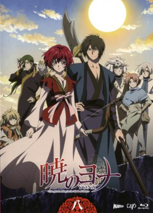 Code-Realize-Sousei-no-Himegimi-Guardian-of-Rebirth-225x350 [Reverse Harem Fall 2017] Like Akatsuki no Yona? Watch This!