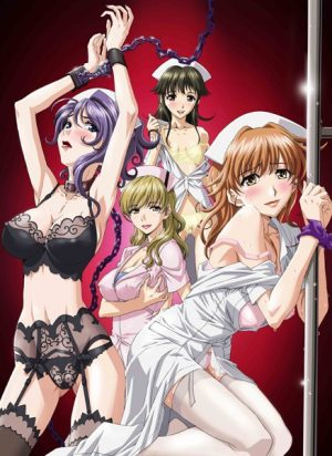 Anata-no-Shiranai-Kangofu-Seiteki-Byoutou-24-Ji-wallpaper-2-600x500 Top 10 Nurse Hentai Anime [Best Recommendations]