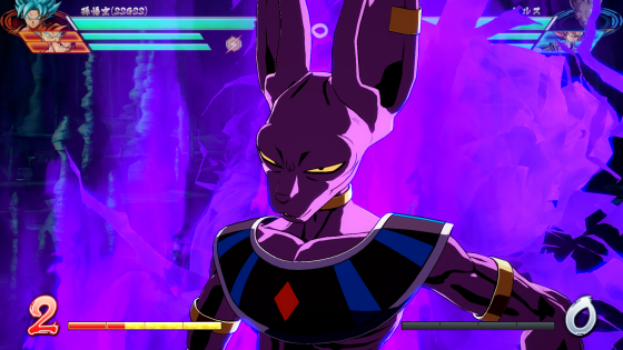 Beerus-Dragon-Ball-FighterZ-560x315 SSGSS GOKU Makes His Way Into DRAGON BALL FighterZ