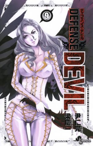 Top 10 Villainesses in Manga