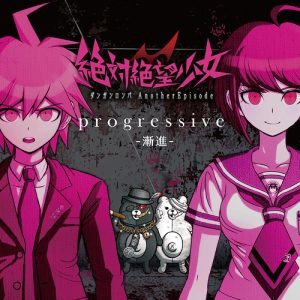 Dangan-Ronpa-game-1 6 Games Like Danganronpa [Recommendations]