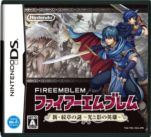 Fire-Emblem-Shin-Monshou-no-Nazo-Hikari-to-Kage-no-Eiyuu-game The History of Fire Emblem Part 4: The Potential Realized
