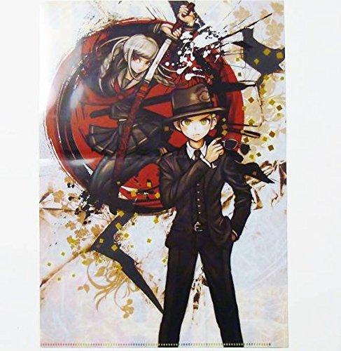 Sonia-Nevermind-Danganronpa-Wallpaper-500x327 Top 10 Characters in Danganronpa 2: Goodbye Despair