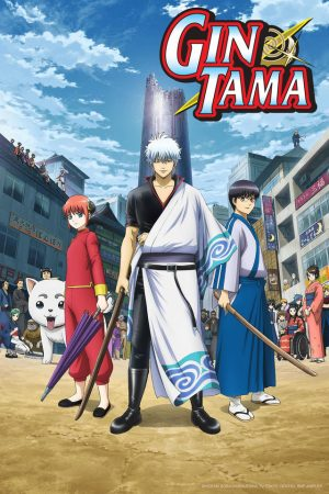 Gintama-Gintoki-crunchyroll-3-560x315 Gintama Manga to Officially End in Just Five More Chapters