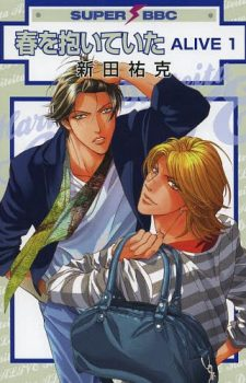 In-These-Words-350x500 Weekly BL Manga Ranking Chart [03/24/2018]