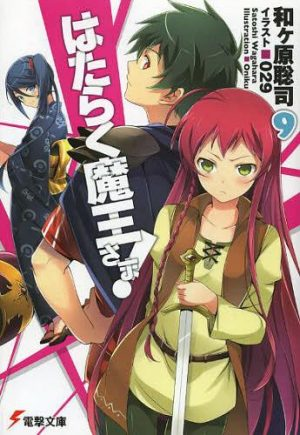 Accel-World-12-novel-300x424 Top 10 Light Novels You Want for Christmas [Best Recommendations]