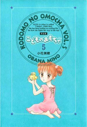 6 Manga Like Kodomo no Omocha (Kodocha: Sana's Stage) [Recommendations]