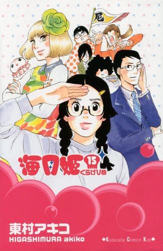 NHK-ni-Youkoso-wallpaper-1-603x500 Top 10 NEET Characters in Anime