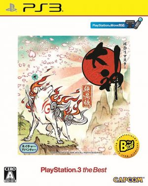 Okami HD - PlayStation 4 Review