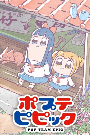 Pop Team Epic, anime de Comedia y Surrealismo estrena visuales ¡no te los pierdas!