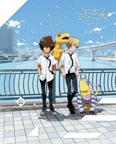 PrevNext-DVD-First-Press-Sold-Out-Digimon-Adventure-tri.-1-22Saikai22-402x500 Digimon Adventure tri. 6 Bokura no Mirai Official Trailer Out!