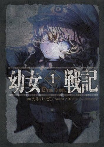 Saga-of-Tanya-the-Evil-Yojo-Senki-1-353x500 Weekly Light Novel Ranking Chart [12/12/2017]