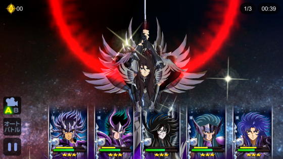 Saint-Seiya-Cosmo-Fantasy-1-560x315 Saint Seiya Cosmo Fantasy Makes its Way to Mobile!