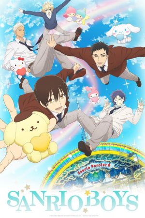 Sanrio-Danshi-Sanrio-Boys-225x350 [Bishounen Anime Winter 2018] Like Hakuouki? Watch This!