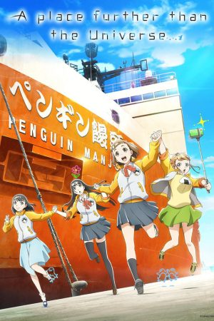 Sora-Yori-mo-Tooi-Basho-A-Place-further-than-the-Universe-300x450 6 Anime Like Sora yori mo Tooi Basho [Recommendations]