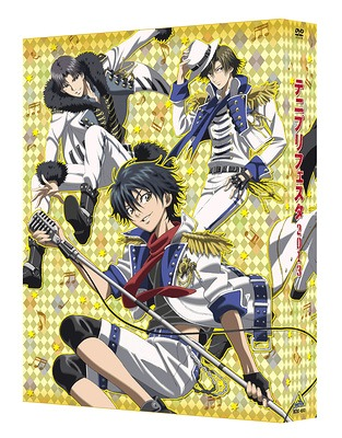 THE-PRINCE-OF-TENNIS-FESTIVAL-2013-GOUKABAN In Celebration of Its 20th Anniversary, Prince of Tennis to Get New OVA