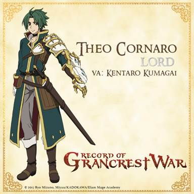 Record-of-Grancest-War-capture-560x342 Record of Grancrest War Streaming on Crunchyroll and Hulu in January 2018!