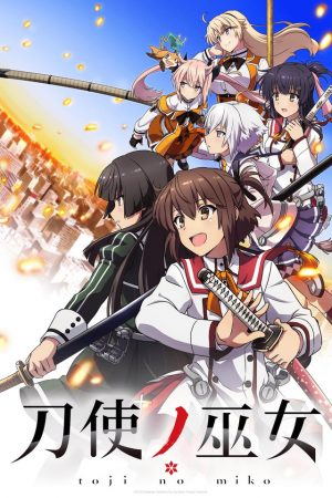 Toji-no-Miko-300x450 6 Anime Like Toji no Miko (Katana Maidens: Toji no Miko) [Recommendations]