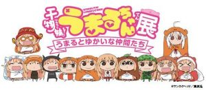 Himouto! Umaru-chan Gets 1st Exhibition!