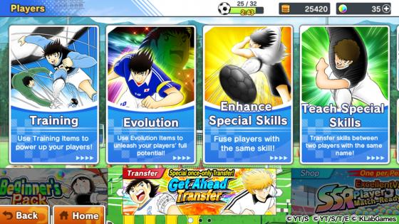 tsubasa_logo Captain Tsubasa: Dream Team Pre-Release Impressions/Review!