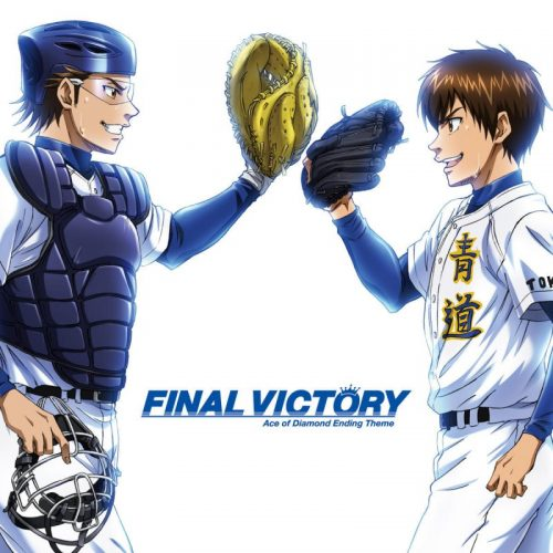 Top 10 Ace Of Diamond Character: Las Parejas Yaoi Más Populares De Ace Of Diamond [top 10]