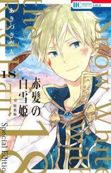 Houseki-no-Kuni-3-350x500 Ranking semanal de Manga (19 enero 2018)