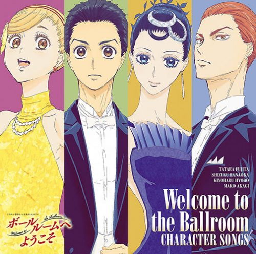Ballroom-e-Youkoso-wallpaper-500x496 Ballroom e Youkoso (Welcome to the Ballroom) Review – Bit of a Misstep