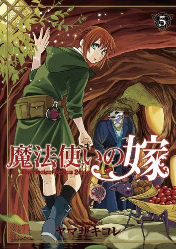 GOSICK-wallpaper Los 10 mejores personajes extranjeros en el manga