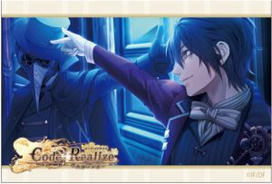 Code: Realize: Sousei no Himegimi (Code: Realize ~Guardian of Rebirth~) Review - I want to feel your warmth.