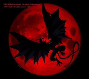 DEVILMAN-crybaby-wallpaper The Music of Devilman: Crybaby