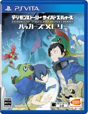 Digimon-Story-Cyber-Sleuth-gameplay-700x394 Top 10 Most Anticipated Games for January 2018 [Best Recommendations]