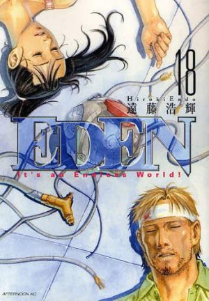 6 Manga Like Eden [Recommendations]