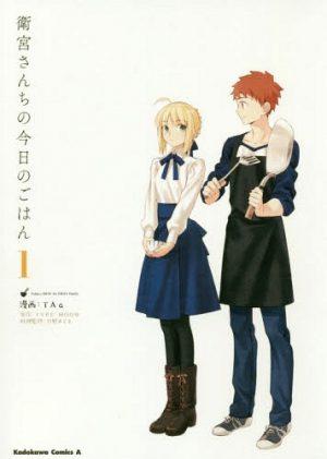 New Fate Anime, Emiya-san Chi no Kyou no Gohan, Drops Two CM PVs!