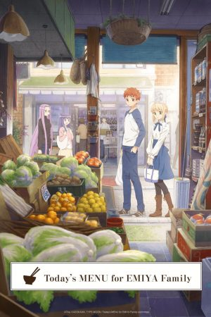New Fate Anime, Emiya-san Chi no Kyou no Gohan, Reveals Honey's Highlights!