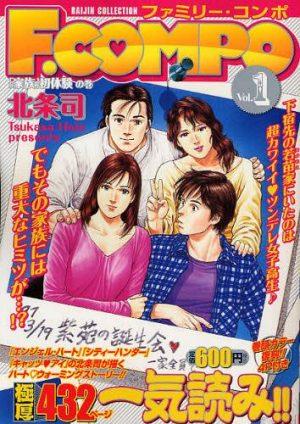 Las 10 mejores familias del manga