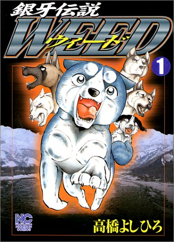 Cat-Shit-One80-manga-352x500 Top 10 Manga Animals