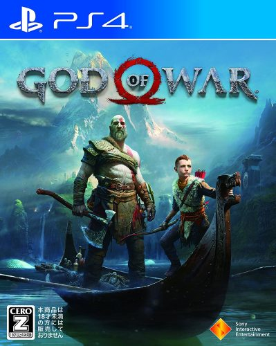 God-of-War-399x500 Weekly Game Ranking Chart [04/19/2018]