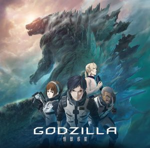 Godzilla-Kaijuu-Wakusei-wallpaper-560x553 Second Godzilla Movie Reveals Trailer