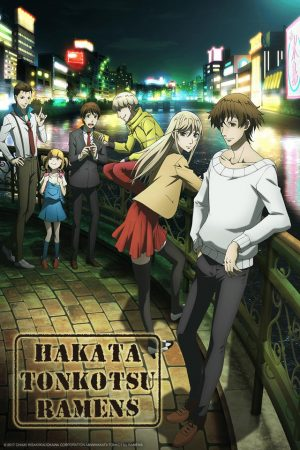 Get More Info on Winter Thriller Hitman Anime Hakata Tonkotsu Ramens With Three Episode Impression Now Out!