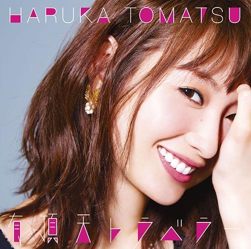 Kana-Hanazawa-cd Las 10 mejores seiyuus femeninas del 2017