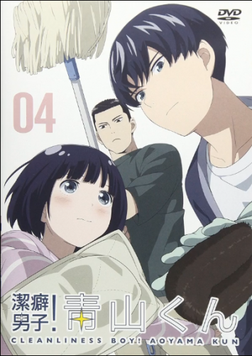 Keppeki-Danshi-Aoyama-kun-dvd-355x500 [Honey's Crush Wednesday] 5 Aoyama Highlights - Keppeki Danshi! Aoyama-kun