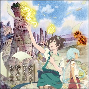 Kujira no Kora wa Sajou ni Utau (Children of the Whales) Review – All About The Set Up