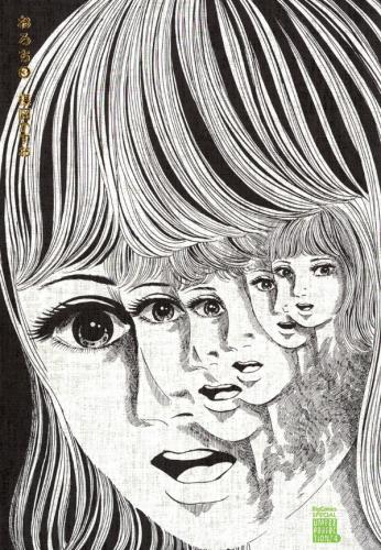 14-sai-manga-2-300x434 Los 5 mejores mangas de Kazuo Umezu